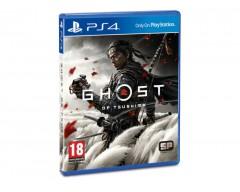 The Last Of Us Part II PS4 (Πλήρως μεταγλωτισμένο και με Eλληνικούς υποτίτλους)